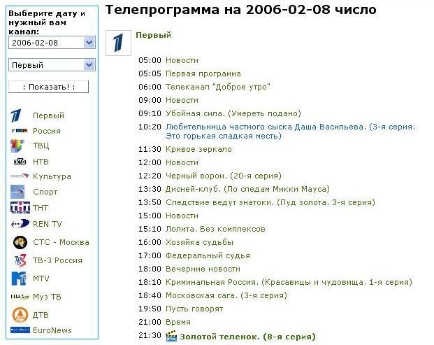 Смотреть новости украины сирии