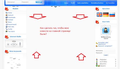 Как сделать чтобы мой сайт видел яндекс